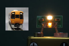 【光り分けライト基板】 (N) G-01 電球色+オレンジ色