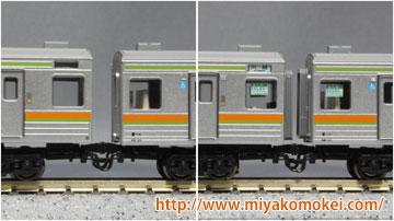 KATO 10-494 205系3000番台 八高線色 優先席インレタ転写、幌取り付け、シール貼付済